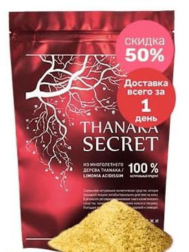 Реальные и отрицательные отзывы о Thanaka