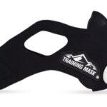 Training Mask 2.0 расширит ваши спортивные возможности