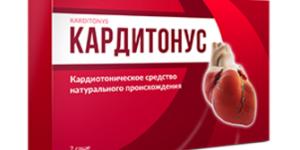 Реальные и отрицательные отзывы о шипучих таблетках Кардиотонус от гипертонии