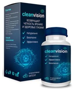 Cleanvision – пищевая добавка для улучшения зрения