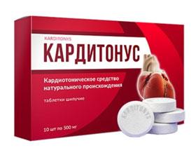 Кардитонус: натуральный препарат для нормализации давления