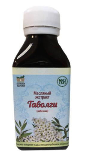 Масляный экстракт Таволги для здоровья сердца и сосудов