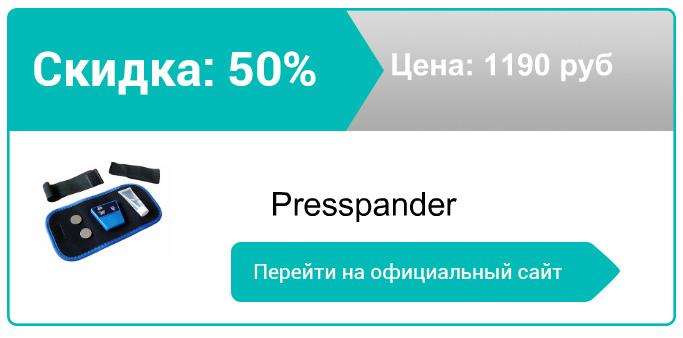 как заказать Presspander