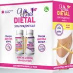 Ultra Dietal – комплекс для борьбы с ожирением и целлюлитом