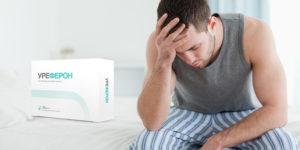 Уреферон от простатита — профессиональное средство против частого мочеиспускания