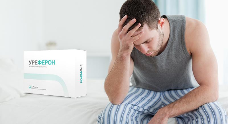 Уреферон от простатита симптомы
