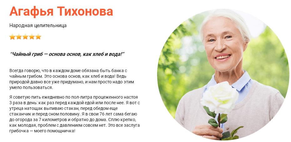 Чайный гриб отзывы специалистов