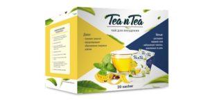 Tea n Tea чай для похудения: красивая подтянутая фигура без вреда для организма!