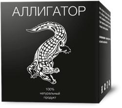 Капсулы Аллигатор против импотенции