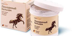 Лошадиный бальзам – натуральное средство для восстановления суставов