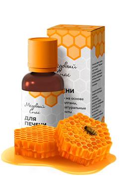 Медовый Спас для печени – гепатопротектор на основе продуктов пчеловодства