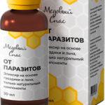 Медовый Спас – эликсир для очищения организма от паразитов