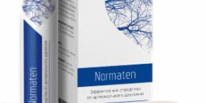 Реальные и отрицательные отзывы о препарате Норматен от давления
