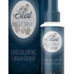 Реальные и отрицательные отзывы о спрее Silent Night Spray от храпа