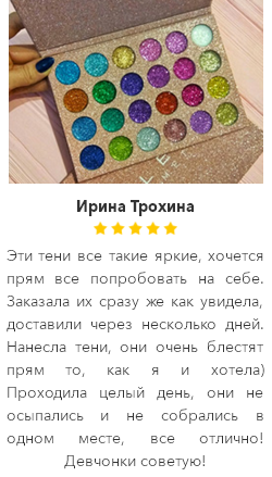 Cleof Cosmetics реальные отзывы