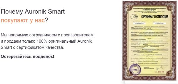 сертифицированное средство защиты
