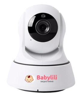 Babylili поможет наблюдать за ребенком из любого места