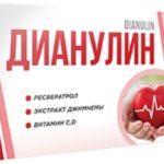Дианулин – капсулы, которые снижают уровень сахара в крови