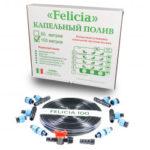 Felicia – набор для организации домашней системы капельного орошения