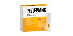 Редермис от псориаза: способствует быстрому очищению кожных покровов от бляшек и раздражений!