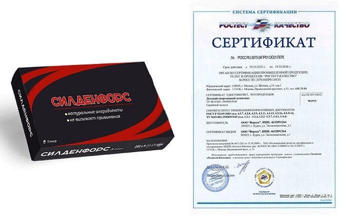 сертифицированное средство от импотенции