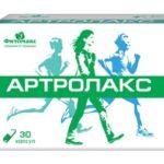 Артролакс для суставов: эффективно воздействует на причину суставной патологии!