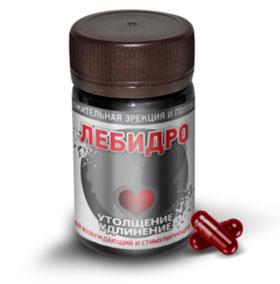 Лебидро – препарат, который усиливает эрекцию за один прием