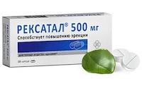 Рексатал: реальный отзыв врача, цена, можно ли купить рексатал в аптеке