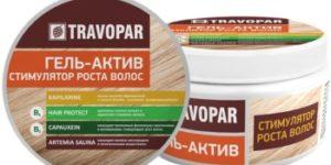 Travopar – лечебный гель, ускоряющий рост волос