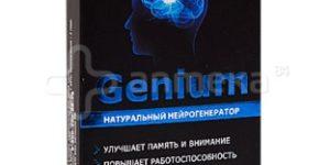 Реальные и отрицательные отзывы о капсулах Genium для мозга