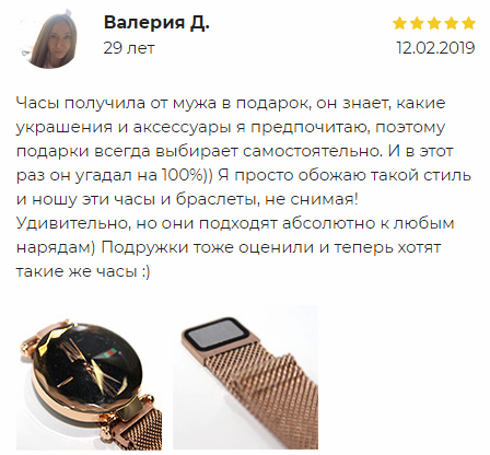 Starry Sky Watch отзывы
