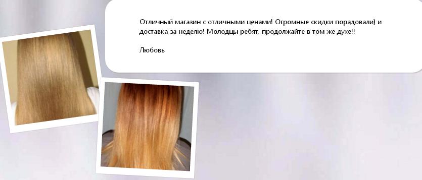 Regeus hair отзывы покупателей