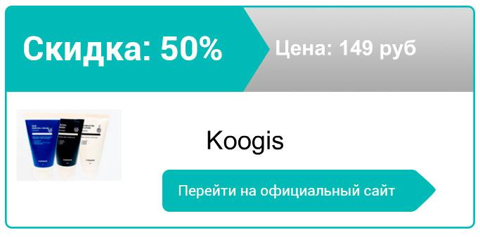 как заказать Koogis