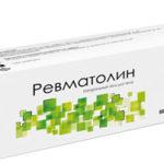 Ревматолин – гель, мгновенно снимающий боль в суставах