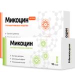Реальные и отрицательные отзывы о противогрибковом комплексе Микоцин