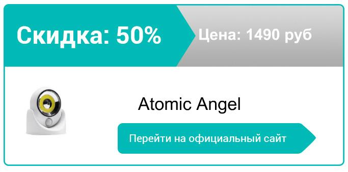 как заказать Atomic Angel