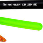 Зеленый хищник — приманка для рыбной ловли, которая светится в темноте