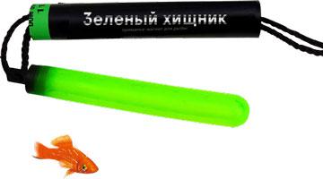 Зеленый хищник приманка для рыбы