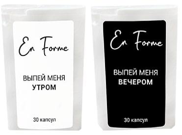 EnForme
