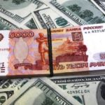 Курс рубля к доллару в 2020 году