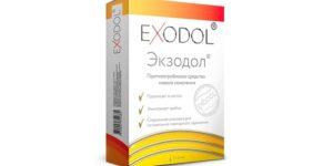 EXODOL от грибка ногтей: вырабатывает мощный иммунитет ко всем видам грибковых спор!