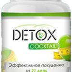 Detox Cocktail — жиросжигающий водорослевый коктейль от Пьера Дюкана