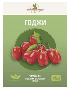 Домашняя ягодница Годжи — набор для выращивания экзотической ягоды дома