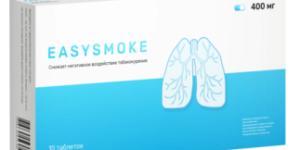 Реальные и отрицательные отзывы о капсулах от курения Easysmoke