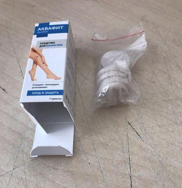 упаковка Аквафита
