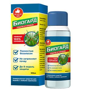 Биогард — средство для защиты от сорняков на 8 недель
