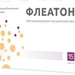 Флеатон — натуральный биоактивный концентрат для лечения варикоза