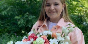 Анастасия Симоганова