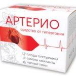 Артерио от гипертонии: отрицательные отзывы и мнение специалистов.