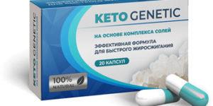 Keto Genetic — капсулы для похудения, созданные на основе кетогенной диеты